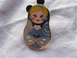 Disney Trading Pin 101908: Nesting Dolls Mini Pin Pack - Cinderella Only