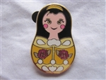 Disney Trading Pin 101912: Nesting Dolls Mini Pin Pack - Belle Only