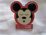 Disney Trading Pin 101993: WDW - Mickey Expressions Mystery Box - Snooze