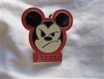 Disney Trading Pin 101994: WDW - Mickey Expressions Mystery Box - Grrrr