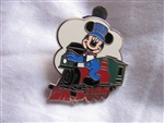 Disney Trading Pin 103289: PWP Collection - Train Conductor - Mickey Mouse