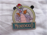 Disney Trading Pins  103604 WDW - 2014 Epcot® International Food & Wine Festival – Country Food Marquees Set - Figment ONLY