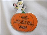 Disney Trading Pin 104148: WDW - Mickey's Not So Scary Halloween Party 2014 - Mystery Collection - Clarice ONLY
