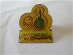 Disney Trading Pins 1062 Happy 20th Birthday WDW (silver)