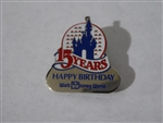 Disney Trading Pin 1063 WDW - Happy Birthday - 15 Years