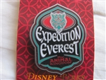 Disney Trading Pin 107040: Expedition Everest Logo