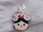 Disney Trading Pin 107455 Tsum Tsum Slider Series - Snow White And The Seven Dwarfs