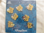 Disney Trading Pin 107568: Disney Parks - 2015 Dated Booster Set