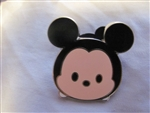 Disney Tsum Tsum Mystery Pin Pack - Mickey Mouse ONLY