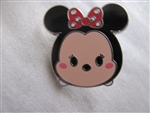 Disney Trading Pin 108002: Disney Tsum Tsum Mystery Pin Pack - Minnie ONLY