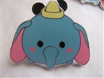 Disney Trading Pin 108004: Disney Tsum Tsum Mystery Pin Pack - Dumbo ONLY