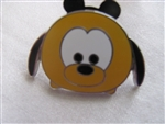 Disney Trading Pin 108007: Disney Tsum Tsum Mystery Pin Pack - Pluto ONLY