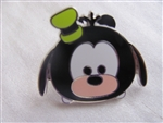 Disney Trading Pin 108008: Disney Tsum Tsum Mystery Pin Pack - Goofy ONLY