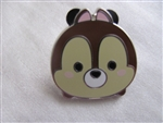 Disney Trading Pin 108010: Disney Tsum Tsum Mystery Pin Pack - Chip ONLY
