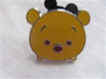 Disney Trading Pin 108013: Disney Tsum Tsum Mystery Pin Pack - Pooh ONLY