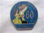 Disney Trading Pin 109317 DLR - 60th Diamond Celebration - Disney Girls Mystery Pack - Belle and Beast
