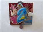 Disney Trading Pin 111908 HKDL - Magic Access Exclusive Puzzle 2014 - Minnie only