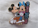 Disney Trading Pin 112523 GenEARation D Is You and Me Commemorative Boxed Pin Set - 60s Pin Only