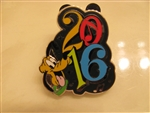 Disney Trading Pin 113167 2016 Dated Booster - Pluto only