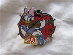 Disney Trading Pin 113523 Music, Magic, Memories Mystery Collection - 2016 - Daisy only
