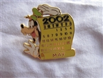Disney Trading Pin 11421: DS - 12 Months of Magic Calendar Series (May / Goofy)