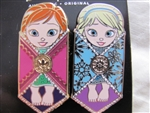 Disney Trading Pin 114325 Anna and Elsa Swaddled in Baby Blanket