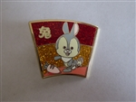 Disney Trading Pins 116524 SDR - Garden - Year of the Rabbit, Thumper