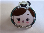 Disney Trading Pin  116985 Tsum Tsum Haunted Mansion Booster Set – Maid