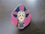 Disney Trading Pins 117072 HKDL World of Evil Mystery Collection ~ Claude Frollo