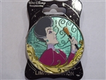 Disney Trading Pin 118801 WDI - Disney Villains Series - Lady Tremaine