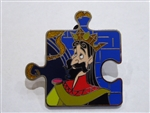 Disney Trading Pin 119052 Sleeping Beauty Character Connection Mystery Collection - King Stefan