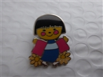 Disney Trading Pins 120389 its a small world Mystery Collection 2016 - Girl from China