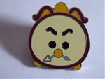 Disney Trading Pin 120759 Belle & Friends Tsum Tsum Mystery Set - Cogsworth Only