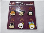 Disney Trading Pins  120849 Hollywood Tower Hotel Tsum Tsum Booster Set