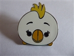Disney Trading Pin 120862 Adventureland Tsum Tsum Booster Set - Showgirl Bird