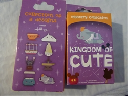 Disney Trading Pins 122533 Kingdom of Cute Mystery Collection