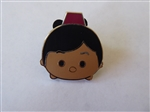 Disney Trading Pin 123209 Tsum Tsum Mystery Series 4 - Aladdin only