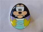 Disney Trading Pin 123226 HKDL - Magic Access Member Exclusive - Goofy Egg