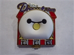 Disney Trading Pin  132723 Disney Donut Shop - Pin of the Month - Baymax