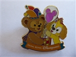 Disney Trading Pin 134932 HKDL - Balloon Starter - Duffy and Cookie Pink