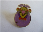 Disney Trading Pins   135086 HKDL Tigger Game Pin 2019