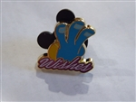 Disney Trading Pin 138514 DS- Wreck-it Ralph 2 Set- Three Wishes