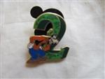 Disney Trading Pin 17000: Goofy Part of the set Year 2001
