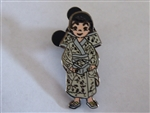 Disney Trading Pin  23528 DL It's a Small World Japan Girl from Boxed Set