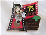 Disney Trading Pin 25613: WDW - Disney's Animal Kingdom 75 Years With Mickey (Annual Passholder 2003)