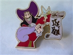 Disney Trading Pin 31601 WDW - Tink's Summer Pin Quest - Completer Pin