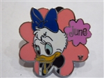 Disney Trading Pin 37462: WDW - Global Lanyard Series - Flower (June the Duck)