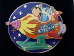 Disney Trading Pin  37822 Disney Auctions (P.I.N.S.) - Lilo & Stitch Rocket (Movement)