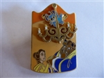 Disney Trading Pin 41243 Stitch Invades Series (Beauty and the Beast)