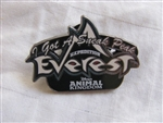 Disney Trading Pin 44441: WDW - Annual Passholder & DVC Exclusive - Expedition Everest - Gift (Pin Only)